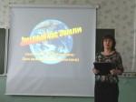 Познавательный медиачас «Звездный час Земли»