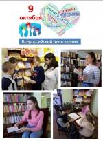 Литературный час «Читаем, играем, отдыхаем»