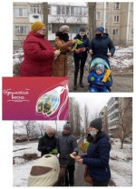 Флешмоб «Крымская весна»
