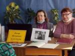 Музыкальный час «Оскар Фельцман и его песни»