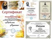 Участие в акциях, посвященных творчеству А.С. Пушкина