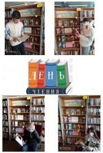 Акция чтения вслух «Время читать классику»